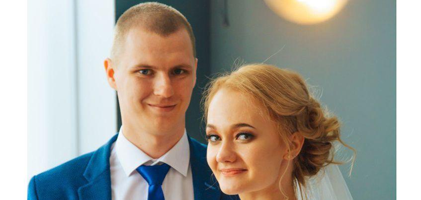 Ижевские молодожены: влюбилась через месяц после знакомства