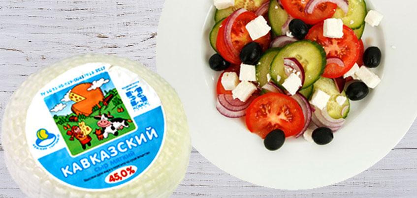 33 идеи полезных перекусов: готовим блюда с «Кавказским» сыром