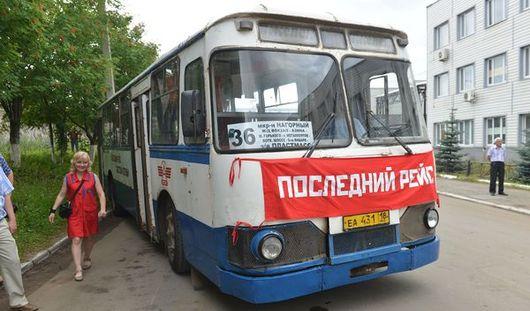 Последний рейс ЛиАЗа и спасение парапланериста: о чем утром говорят в Ижевске