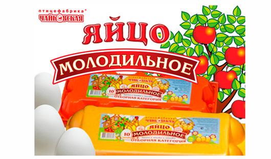 Яйца «Молодильные» - новый бренд Чайковской птицефабрики - поступили в продажу