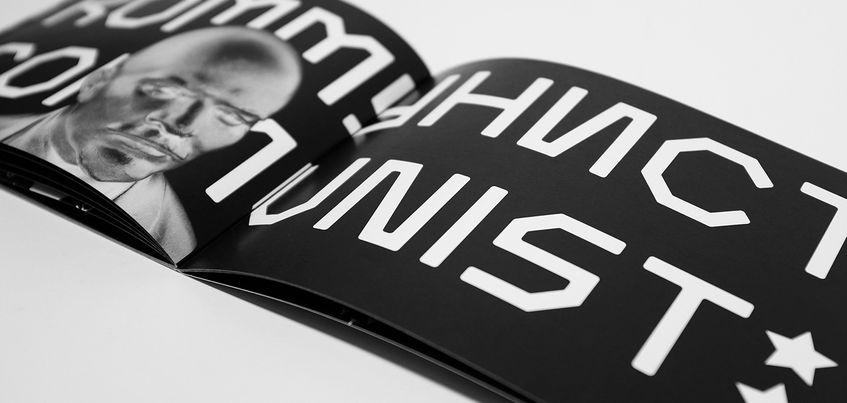 Дизайнер назвал шрифт в честь Ижевска и представил его в Лондоне