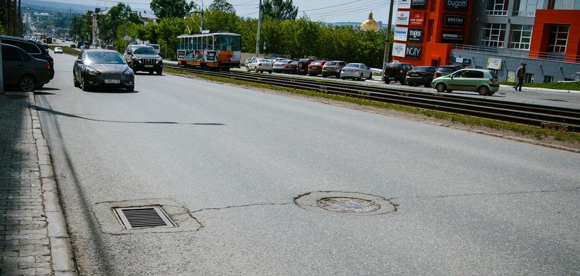 Четверть опрошенных жителей Удмуртии не удовлетворены качеством ремонта дорог