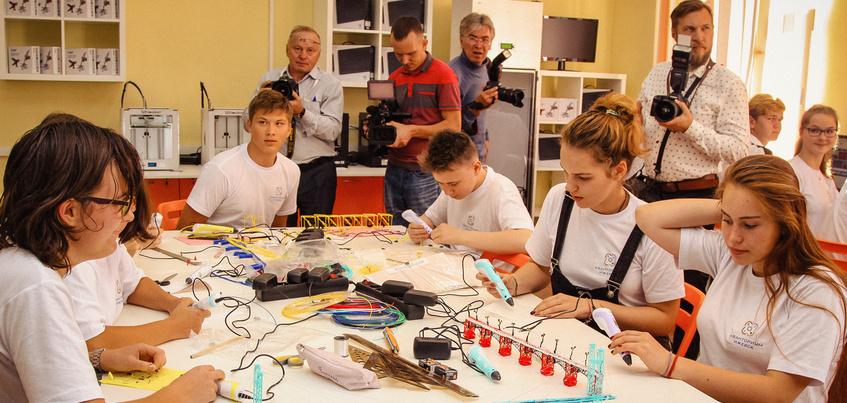30 учреждений для выдачи сертификатов на кружки и секции откроют в Ижевске
