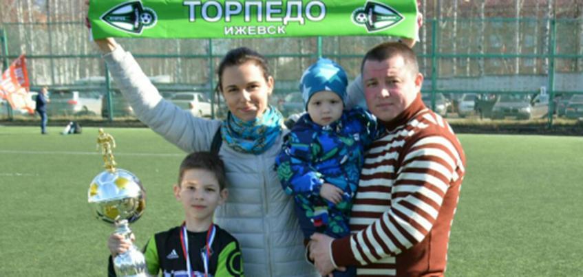 Семья из Ижевска назвала сына в честь Игоря Акинфеева