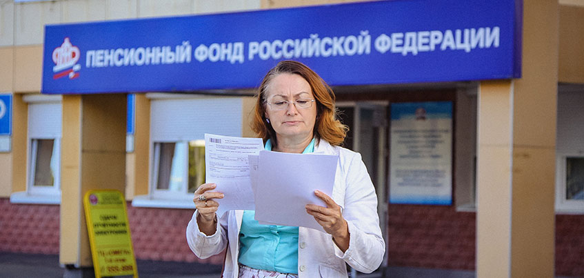 Не зависеть от реформы: пять советов жителям Удмуртии о подготовке к пенсии