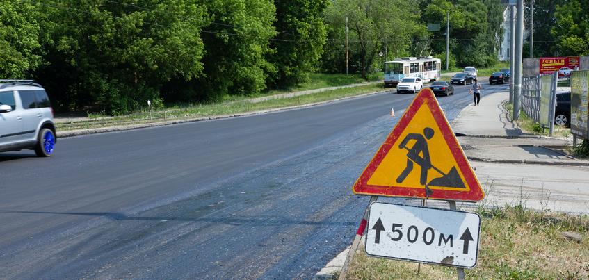 Ремонт дорог в Ижевске: какие улицы стоит объезжать?