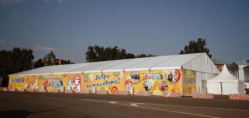 В Воткинске впервые работает «Всероссийская ярмарка»