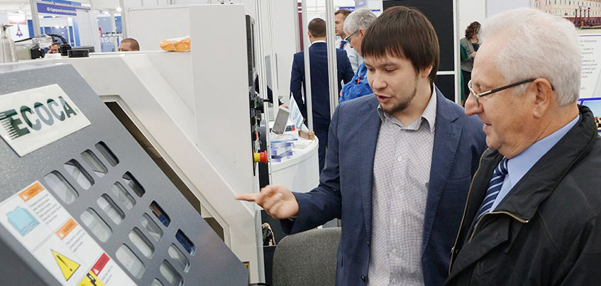 С 11 по 14 сентября в Ижевске состоится Промышленный форум