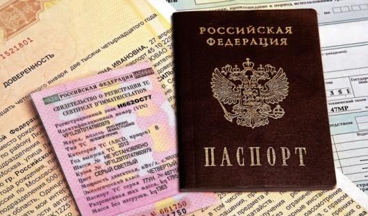В России первые изменения в закон об ОСАГО вступают в силу 2 августа