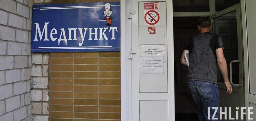 ЧП в лагере «Волна» в Ижевске: у одного из заболевших подтвержден норовирус