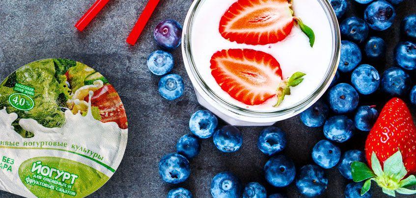 33 идеи полезных перекусов: готовим блюда с натуральным йогуртом