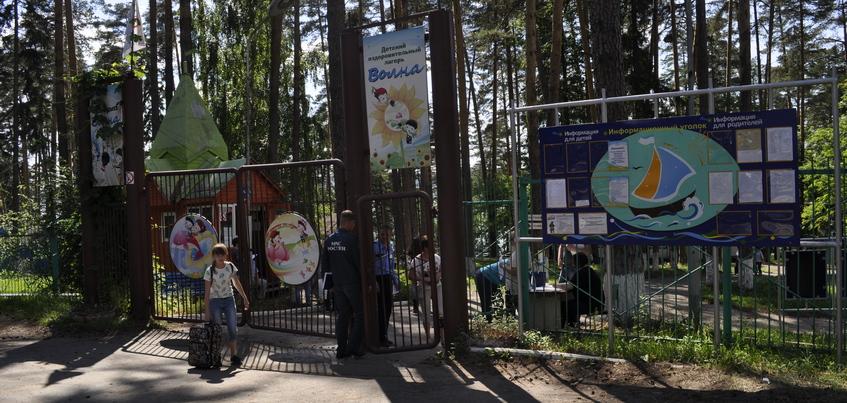 Двух ребят из лагеря «Волна» перевели в другой санаторий Ижевска