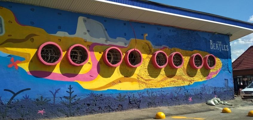 Фотофакт: «Желтая субмарина» появилась на стене в Ижевске