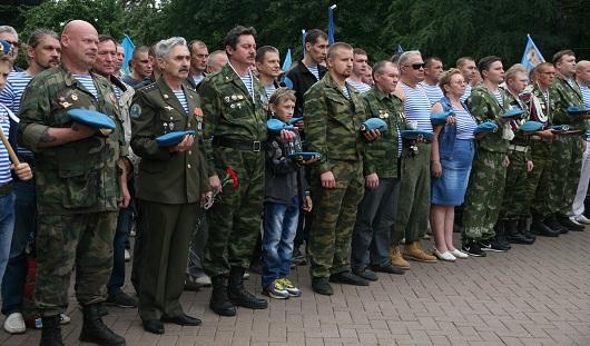 День Воздушно-десантных войск начался в Ижевске