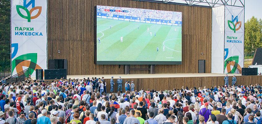 Что будет с фан-зоной в Ижевске после чемпионата мира по футболу?