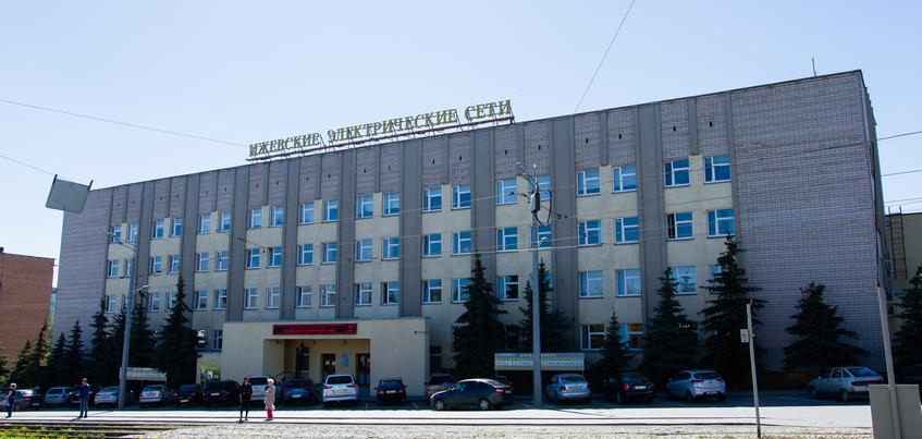 Дело экс-начальника отдела Ижевских электросетей передали в суд