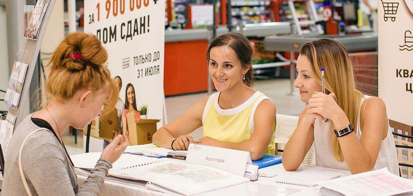 Почему выгоднее купить квартиру летом: как в Ижевске прошла вторая Ярмарка недвижимости