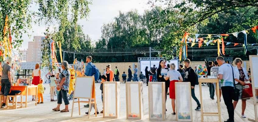 Стартует финальная неделя фестиваля новых впечатлений CITY FEST в Ижевске