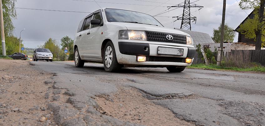 Кто и как выбирает дороги, которые будут ремонтировать в Ижевске в 2019 году?