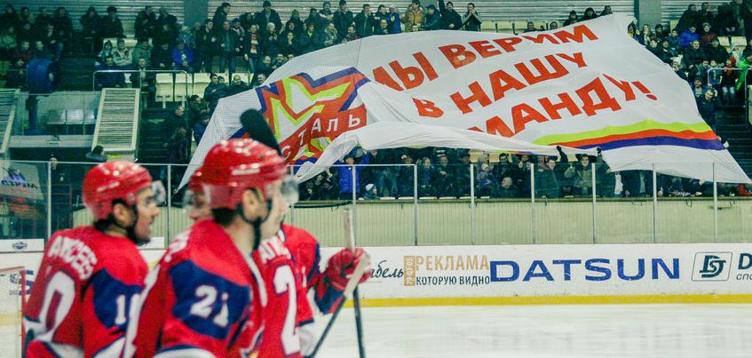 29 хоккеистов приступят к предсезонному сбору «Ижстали»