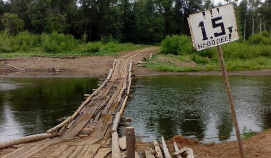 В Вавожском районе Удмуртии построят новый мост