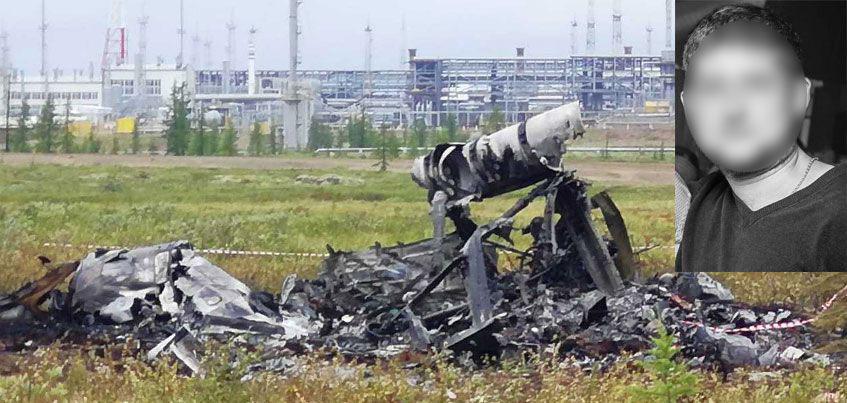 Крушение вертолета МИ-8: у погибшего в авиакатастрофе жителя Удмуртии остались жена и двое сыновей