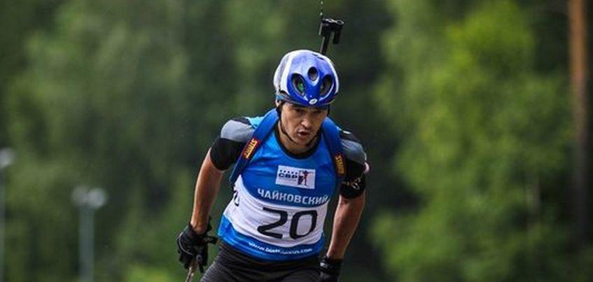 Биатлонист из Удмуртии выступит на летнем чемпионате мира