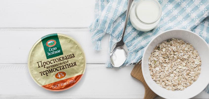 33 идеи полезных перекусов: готовим из термостатных молочных продуктов
