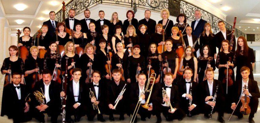 Симфонический оркестр Удмуртии даст концерт в парке Кирова