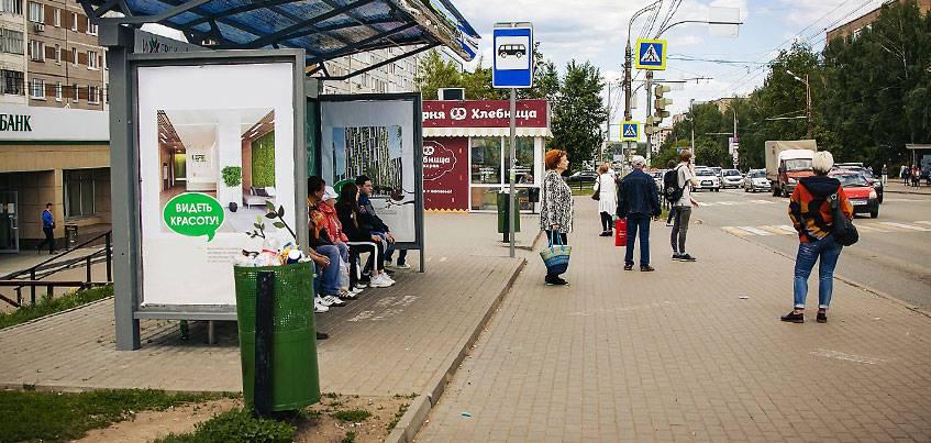 От ларьков до вай-фая: как менялись остановки общественного транспорта в Ижевске?