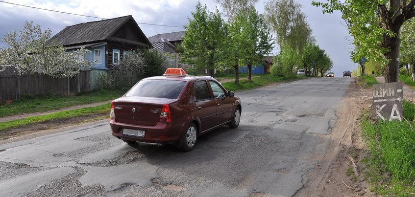 Свыше 150 аварий произошло в Ижевске из-за плохих дорог