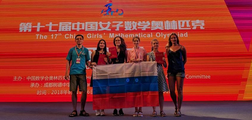 Школьница из Ижевска стала второй на международной олимпиаде по математике
