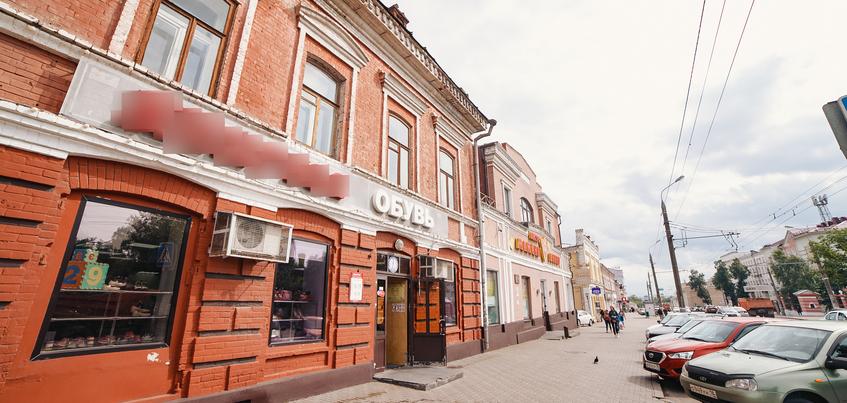 В Ижевске продадут помещения в купеческом доме на улице Горького