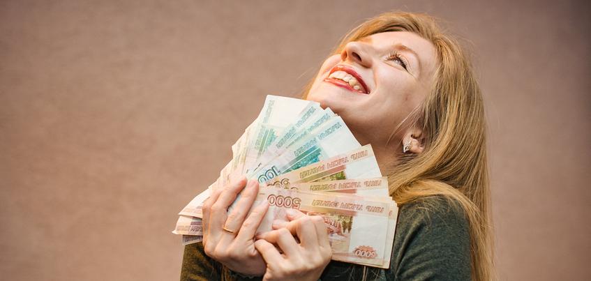 Удмуртстат: реальные зарплаты в регионе выросли на 10%