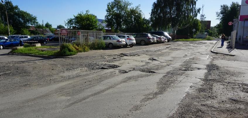 Улицу Увинскую начали ремонтировать в Ижевске