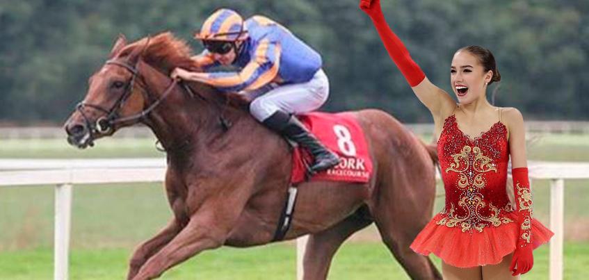 Скаковую лошадь назвали в честь олимпийской чемпионки из Ижевска