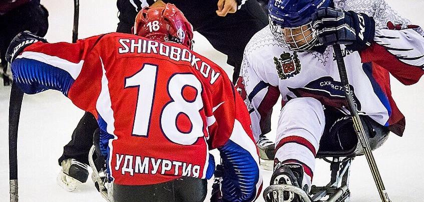 Следж-хоккеисты «Удмуртии» одержали первую победу на турнире в Москве
