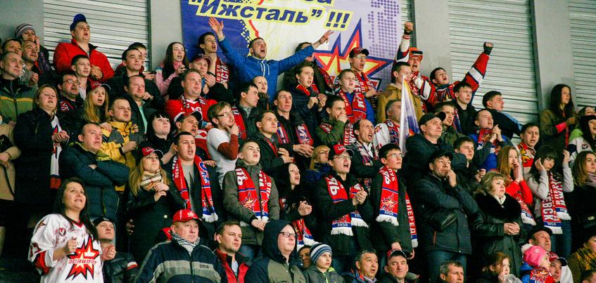 Билеты на матчи«Ижстали» станут дешевле