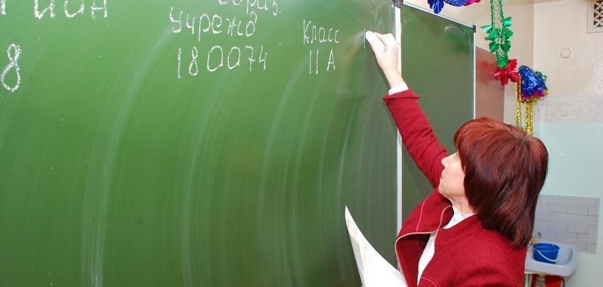 Учителям Удмуртии начнут доплачивать за подготовку и проведение ЕГЭ