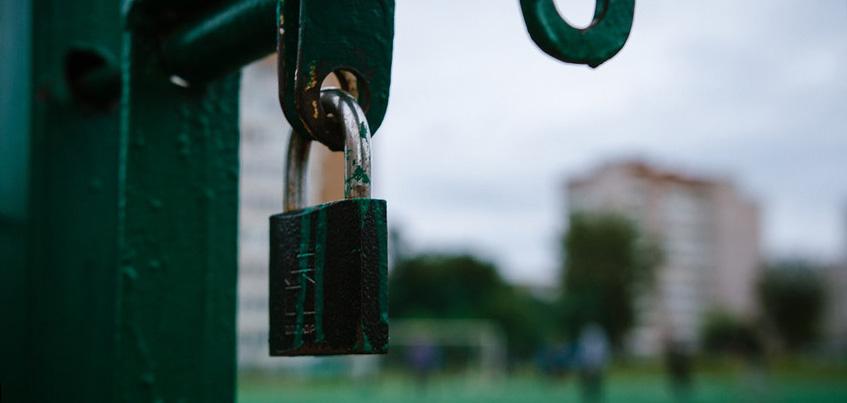 Почему ввели пропускной режим на стадион школы №100 в Ижевске?