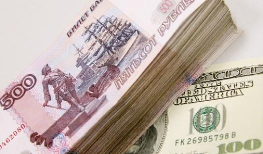 Правительство России заморозит перечисления в накопительную часть пенсии на 2015 год