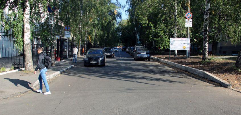 Ремонт улицы Ломоносова завершили в Ижевске