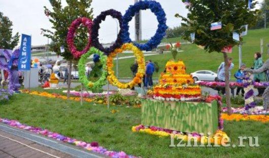 В Ижевске праздник цветов пройдет 5 сентября на набережной