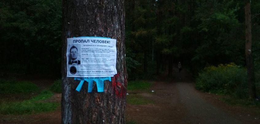 «Мне жутко неудобно перед вами всеми»: шоумен Егор Булдаков прокомментировал свое исчезновение