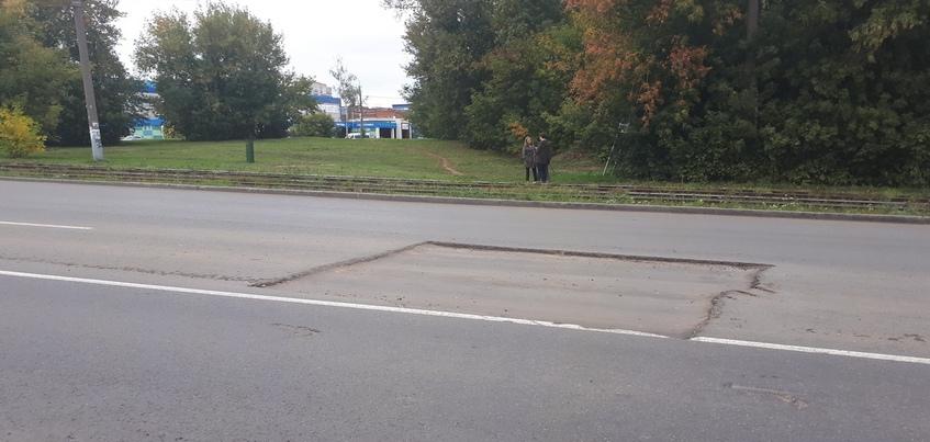 Есть вопрос: Когда заделают яму на улице Авангардной в Ижевске?