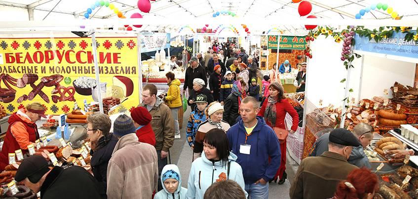 Одна из лучших ярмарок России празднует 10 лет!