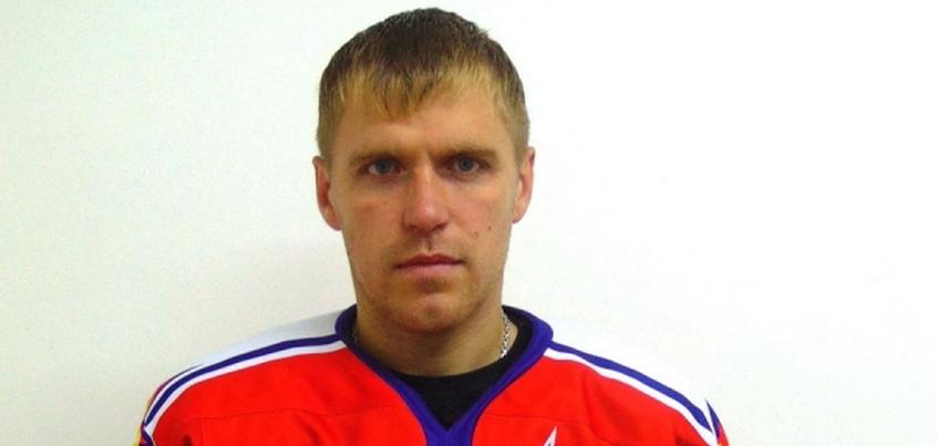 Хоккейная «Ижсталь» вернула защитника Евгения Банцерева