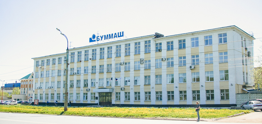 Завод «Буммаш» учрежден в Ижевске