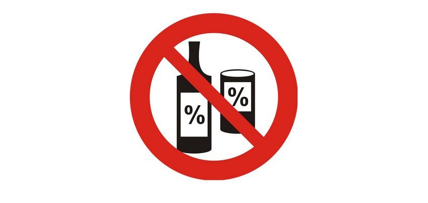 По старому стилю: в Удмуртии пока не будут менять время продажи алкоголя