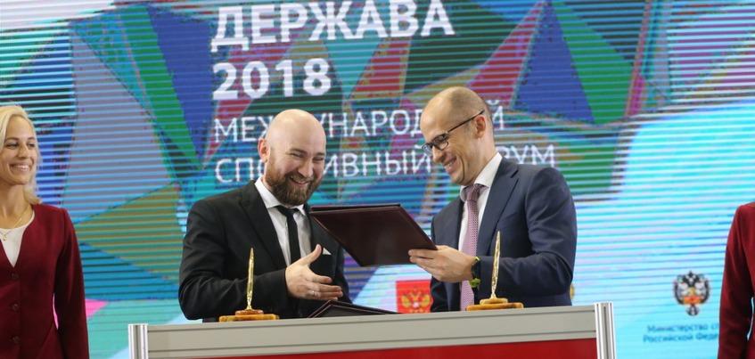 Удмуртия подписала соглашение с агентством Тимати о сопровождении спортивных клубов